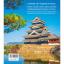 The Ultimate JAPAN Destinations thumbnail 14