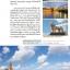 ENGLAND อังกฤษ thumbnail 13