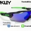 แว่นตาปั่นจักรยาน Oakley Radar EV. thumbnail 9