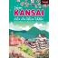 Japan Kansai คันไซ เที่ยวได้ไกล ไปได้อีก thumbnail 1