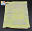 ผ้าบัฟ กัน UV Naroo X9 อย่างดี thumbnail 11