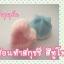 D046 น้ำยาทำ สกุชชี่ BY ปาปาภา เวอร์ชั่น 2 thumbnail 3