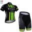 ชุดปั่นจักรยาน Scott 2016 เสื้อปั่นจักรยาน และ กางเกงปั่นจักรยาน thumbnail 1