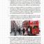 ENGLAND อังกฤษ thumbnail 21