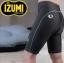 กางเกงปั่นจักรยาน Pearl Izumi ขนาด L thumbnail 7