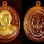 หลวงพ่อลาภ เหรียญเจริญพร รุ่นกฐิน ๕๕ เนื้อทองแดง หน้ากากทองทิพย์ พร้อมกล่อง วัดเขากอบ อ.ห้วยยอด จ.ตรัง thumbnail 1
