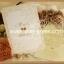 การ์ดแต่งงาน VIP-SCT หน้าเดียว (29-0221,29-0222,29-0228) thumbnail 2