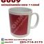 แก้วสำหรับพิมพ์สกรีน แก้ว sublimation สีขาว มีหน้าพื้นกรอบสี thumbnail 3