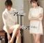 Lady Audrey White Mini Dress thumbnail 1