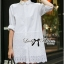 DR-LR-225 Lady Vanessa Classic Insert Lace Shirt Dress in White thumbnail 7