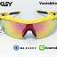 แว่นตาปั่นจักรยาน Oakley Radar Rock thumbnail 20