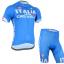 ชุดปั่นจักรยาน ITALIA 2015 เสื้อปั่นจักรยาน และ กางเกงปั่นจักรยาน thumbnail 1
