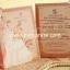 การ์ดแต่งงาน VIP-SCT ปฏิทิน (29-0301,29-0302) thumbnail 1