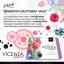 Vene' veneka stemcell เวเน่ สเต็มเซลล์ 1 กล่อง เก็บเงินปลายทาง thumbnail 12