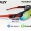 แว่นตาปั่นจักรยาน Oakley Radar EV. thumbnail 38
