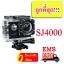 SJCAM SJ4000 WIFICAM กล้องaction cam กล้องติดรถยนต์ ของแท้ 100% (สีดำ) ราคาถูกที่สุด !!! thumbnail 1