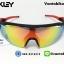 แว่นตาปั่นจักรยาน Oakley Radar EV. thumbnail 37