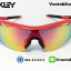 แว่นตาปั่นจักรยาน Oakley Radar Rock thumbnail 1