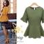 Daisy italy plain blouse thumbnail 8