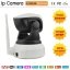 IP Camera Vstarcam C7824 1.0 Mp HD ONVIF thumbnail 3