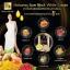 Melasma Sure Block White Cream ครีมเหง้าไพลสด 100% ลดฝ้า หน้าขาวใส thumbnail 2