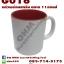 แก้วสำหรับพิมพ์สกรีน ทรานเฟอร์ แก้ว sublimation แก้วทรงกระบอก ด้านในมีหลายสี thumbnail 5
