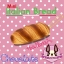 I161 Italian Bread Chocolate Mini by chawaสกุชชี่ อิตาเลียน เบลด มินิ สีช็อคโกแลต (super soft) ขนาด 10 CM thumbnail 1
