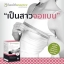 Health essence PMS ราคาส่ง xxx ออสเตรเลีย บำรุงระบบภายใน บำรุงผู้หญิง 120 เม็ด thumbnail 3