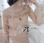 DR-LR-220 lady Elisa Classy Glam Embellished Insert Lace Dress in Nude thumbnail 11