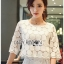 Lady Ariana Round n' Round Cotton Embroidered Top and Pants Set L273-8911 thumbnail 13