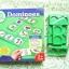 BO094 Top Game Dominoes เกมส์ โดมิโน เล่นได้ถึง 6 แบบ ของเล่นแฟมิลี่ เกมส์เล่นสนุกนาน กับเพื่อนๆ และ ครอบครัว thumbnail 3
