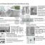 ตู้เย็น HITACHI R-M600GP2THX สี MBW (น้ำตาล) thumbnail 5