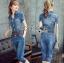 Lady Alison Sporty Elegant Embellished Denim Pantsuit wit Belt L199-95C07 thumbnail 7