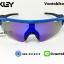 แว่นตาปั่นจักรยาน Oakley Radar EV. thumbnail 42