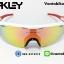 แว่นตาปั่นจักรยาน Oakley Radar EV. thumbnail 14