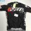 เสื้อปั่นจักรยาน ขนาด L ลดราคา รหัส H37 ราคา 370 ส่งฟรี EMS thumbnail 1