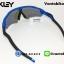 แว่นตาปั่นจักรยาน Oakley Radar EV. thumbnail 44