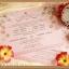 การ์ดแต่งงานหน้าเดียว(85211-85216) thumbnail 1