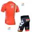ชุดปั่นจักรยาน เสื้อปั่นจักรยาน และ กางเกงปั่นจักรยาน Lotto Belisol ขนาด M thumbnail 2