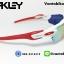 แว่นตาปั่นจักรยาน Oakley Radar EV. thumbnail 15