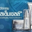 LUMINESCE™ cellular rejuvenation serum thumbnail 4