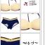 SM-V1-256 ชุดว่ายน้ำแฟชั่น คนอ้วน เด็ก ดารา thumbnail 6