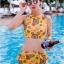 SM-V1-383 ชุดว่ายน้ำเอวสูง เซ็ต 2 ชิ้น สีเหลืองลายสวย thumbnail 1