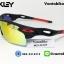 แว่นตาปั่นจักรยาน Oakley Radar Rock thumbnail 17