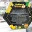 มาส์กลูกผึ้ง (B'secret Golden Honey Ball) ส่งฟรี EMS เรทส่งทักมา ราคาถูกสุด thumbnail 6