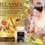 Melasma Sure Block White Cream ครีมเหง้าไพลสด 100% ลดฝ้า หน้าขาวใส thumbnail 16