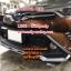 ชุดแต่งรอบคัน Toyota CHR ซีเอสอาร์ MDPV thumbnail 9
