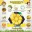 มาส์กลูกผึ้ง (B'secret Golden Honey Ball) ส่งฟรี EMS เรทส่งทักมา ราคาถูกสุด thumbnail 3