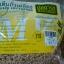 21-000-1300-1 โปรตีน หมูสับ (กก) thumbnail 1