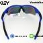 แว่นตาปั่นจักรยาน Oakley Radar Rock thumbnail 32
